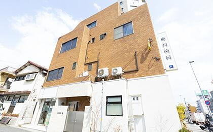 阪神「御影駅」から徒歩5分の歯医者